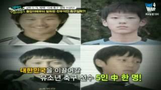 축구천재 슛돌이 이강인 개인기 & 체력테스트