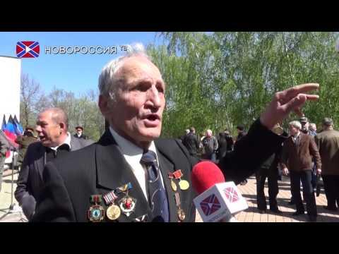 31-я годовщина со дня чернобыльской трагедии