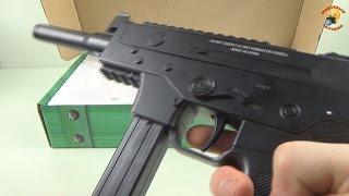 Іграшковий пістолет-кулемет Кедр
