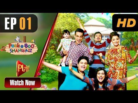 Pakistani Drama   Peek A Boo Shahwaiz - Episode 1   Play Tv Dramas   Mizna Waqas, Shariq, Hina Khan