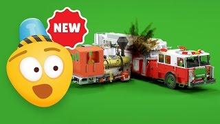 Мультфильм про поезд и пожарную машину | Паровозик для детей | Мультик про паровоз.