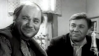 Зареченские женихи - фильм комедия 1967 (СССР)
