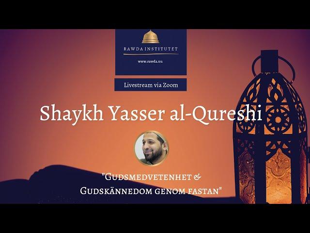 Gudsmedvetenhet och Gudskännedom genom fastan - Shaykh Yasser al-Qureshi [Engelska]