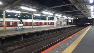 【終夜運転】近鉄1400系+2410系急行青山町行き発車