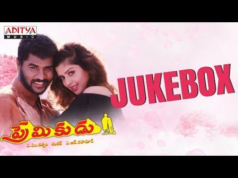 Premikudu Full Songs Jukebox    Prabhudeva, Nagma    A R Rahman    S Shankar
