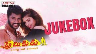 Premikudu Full Songs Jukebox || Prabhudeva, Nagma || A R Rahman || S Shankar