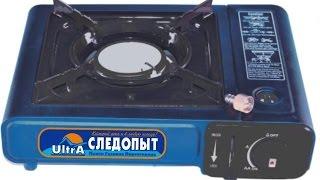 Газовая плита Следопыт Ultra. Керамическая, с переходником.