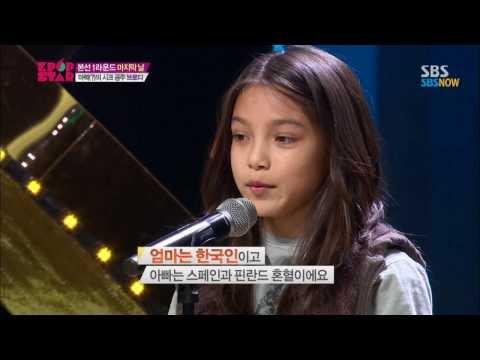 SBS [K팝스타3] - 시크하지만 사려깊은 생각까지, 마력소녀 브로디