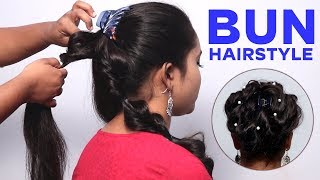 New Bun Hairstyle With Clutcher | Easy Everyday Girls Hairstyle | Simple Bun Hairstyle