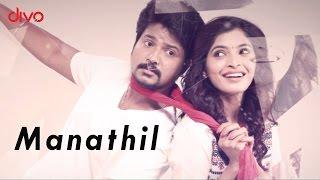 Download Yenda Thalaiyila Yenna Vekkala - Manathil (Song ) | Sanchita | AR Reihana | Vignesh Karthik MP3 song and Music Video