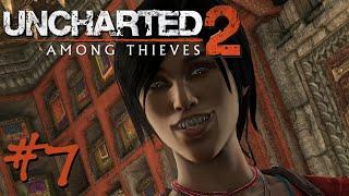 เจ็ดสีรุ้ง ฟรุ้งฟริ้งนำชัยโชค - Uncharted 2 - Part 7