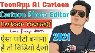 ToonApp: AI Cartoon Photo Editor- Cartoon yourself 2021 #toonapp screenshot 3
