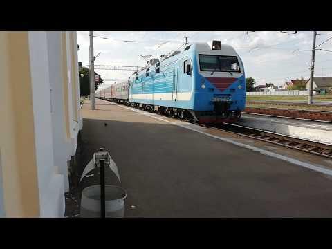 Прибытие ЭП1М-622 с поездом Череповец - Адлер