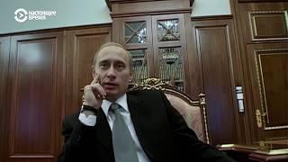 Свидетели Путина - лучшие моменты
