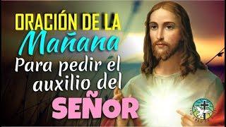 ORACION DE LA MAÑANA PARA PEDIR EL AUXILIO DEL SEÑOR