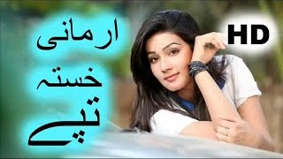 Da Judai Mousam   Pashto New Songs Tape Tapay Tpaezi 2017   HD Video