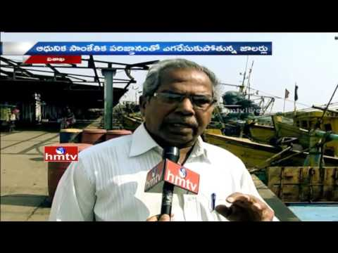 Special Story On Tuna Fish Fishing | Vizag | HMTV