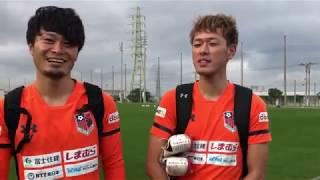昨日の練習後、#オレアル MCの2人が、#17太亮 #28富山 を直撃  選手同士...
