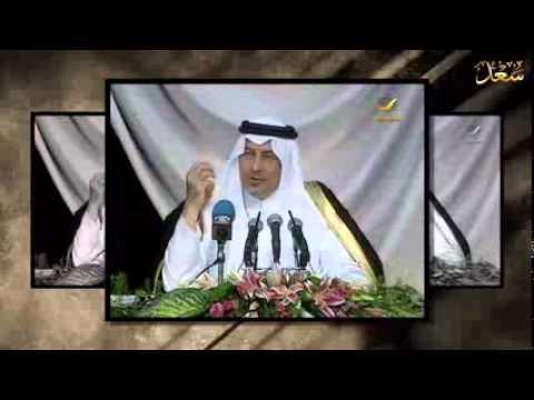 الله اكبر كيف تجرحنى العيون Youtube 4