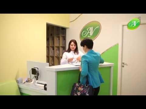 Академия Улыбки • Стоматология Воронеж