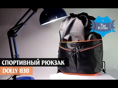 купить Купить Военный Рюкзак В Харькове