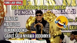 GUS MIFTAH TERBARU 11 DESEMBER 2019 - LIVE MASJID BESAR ISTIQOMAH DOLOPO MADIUN