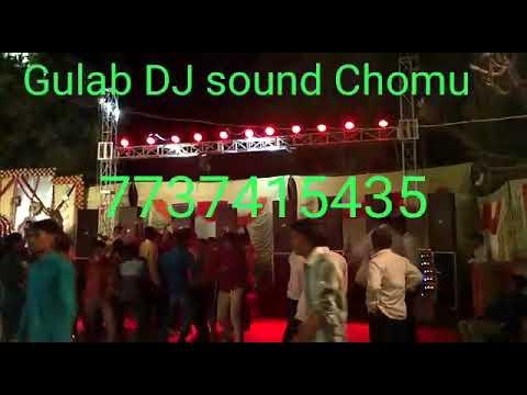 Payal DJ sound radha bagh Chomu 7737415435