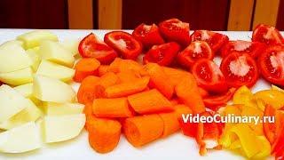 Ажабсанда - вкусное, красивое, ароматное и полезное блюдо узбекской кухни - Рецепт Бабушки Эммы