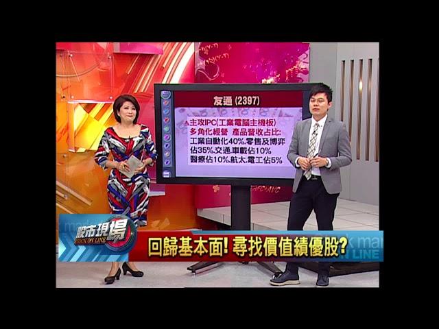 【股市現場-非凡商業台鄭明娟主持】20180510part.3(胡毓棠)
