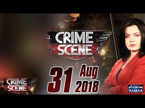 Dosri Shadi Saira Ko Bhari Parh Gayi | Crime Scene | Samaa TV | 31 August 2018