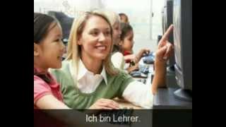 Немецкий язык. Урок 1. Введение.