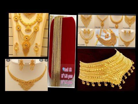 Gold market saudi Arabia jeddha.  NASEEM ALL VIDEO