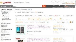 Как выбрать продавца в aliexpress и не попасться на мошенника(, 2014-06-06T22:11:34.000Z)