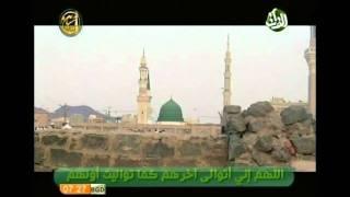 Ziyarat of Imam Zainul Aabedeen, Imam Mohammad Baqir (a.s.)  & Imam Jafar-e-Sadiq (a.s.) for Tuesday
