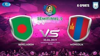 BAN vs MON   Semi Final   Full Match   Bangamata U19 Women
