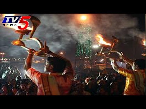 'maha aarti' to Godavari - TV5