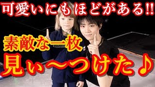 羽生結弦のFaOI2018神戸でとんでもなく可愛いツーショット発見!!皇帝プルシェンコの愛息子サーシャが王者へ素敵なコメント贈る!!海外ファンからも大反響を呼ぶ天使の一枚!!#yuzuruhanyu 羽生結弦 検索動画 12