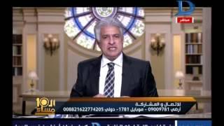 العاشرة مساء مع وائل الإبراشى والحوار الكامل حول تهجير أقباط سيناء حلقة 25-2-2017