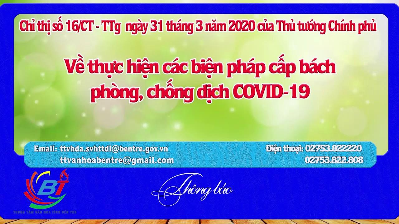 Một số nội dung cơ bản Chỉ thị số 16/CT-TTg ngày 31 tháng 3 năm 2020 của Thủ tướng Chính phủ