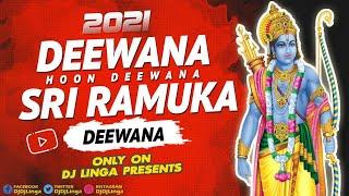 Deewana Hoon Deewana   Sri Ramuka Hoon Deewana   2021 Sri Ramanavami Song  Gangaputra Narsing Rao