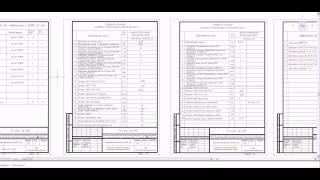 Проект внешнего электроснабжения(, 2015-05-12T23:35:33.000Z)