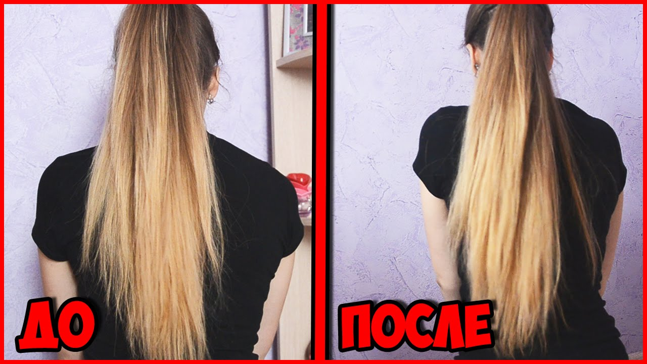 Как сделать визуально волосы длиннее