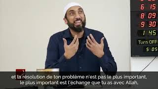 Download Nouman Ali Khan - COMMENT FONCTIONNENT LES INVOCATIONS ?