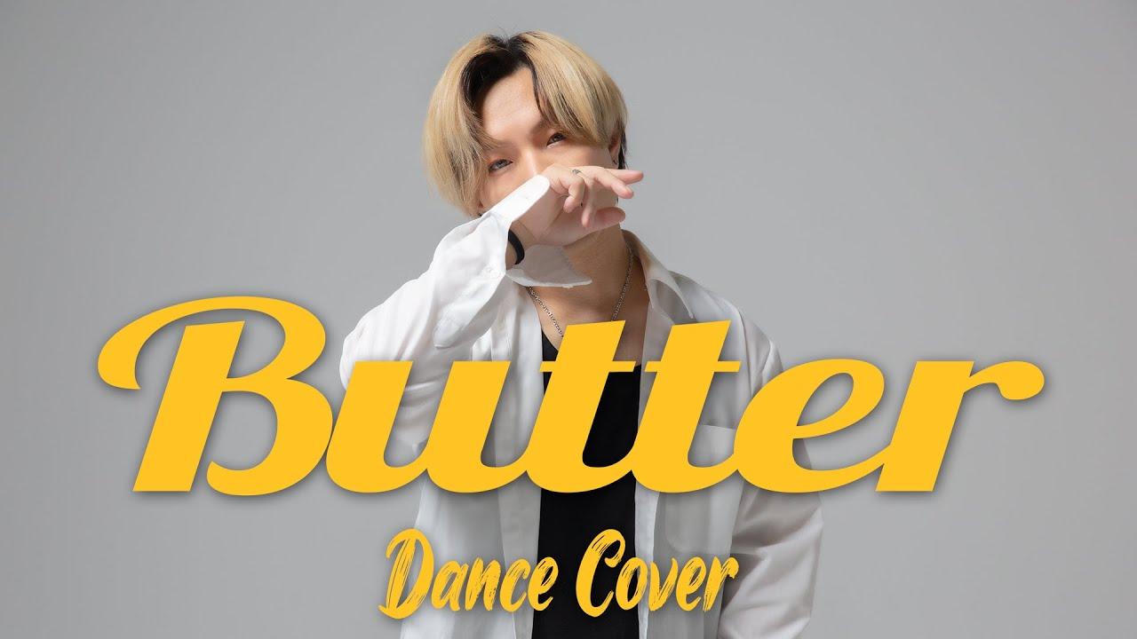 BTS -『Butter』踊ってみた【SLHカラス】