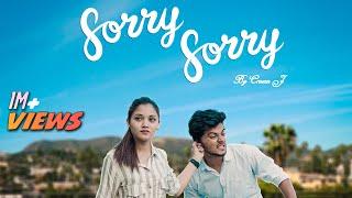 Sorry Sorry   Crown J   Bob & Komal Kharat   Latest Marathi Love Song 2021