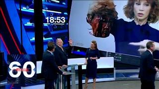 Жириновский: это агония американской демократии!