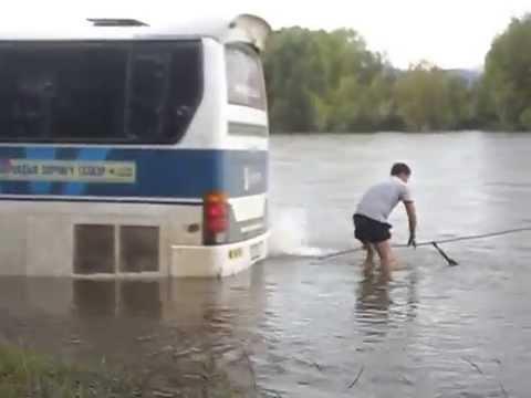 Daewoo Bus - Mongolia