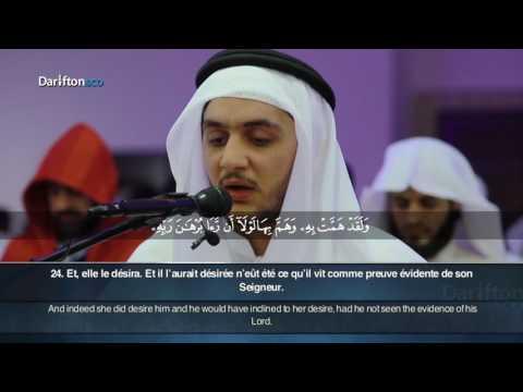 Sourate Yusuf (1-35) - Said Al-Hashemi سورة يوسف سعيد الهاشمي
