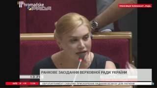 Верховна Рада України онлайн трансляція(, 2016-07-07T11:03:14.000Z)