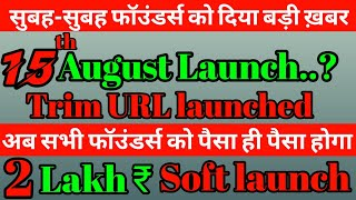 Onpassive today latest updates|15 August को Soft launch हो सकता है क्या|O-Trim launched|O-Founder screenshot 4